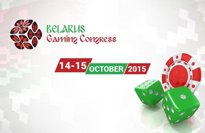 casino en línea belarus en dinero bielorruso