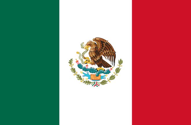 Cancelada la feria ELA 2013 de México