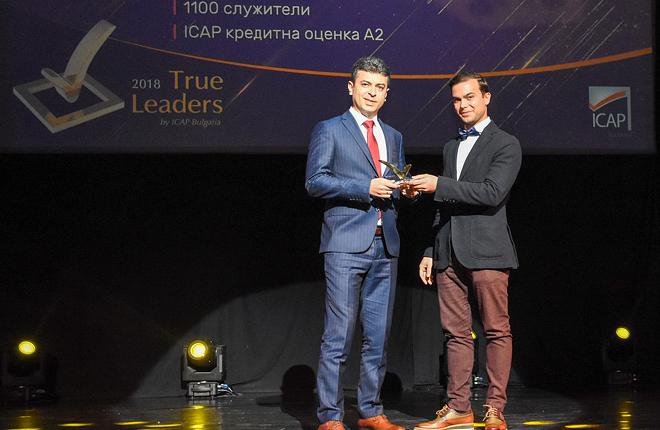 EGT entre las 11 primeras empresas líderes en Bulgaria