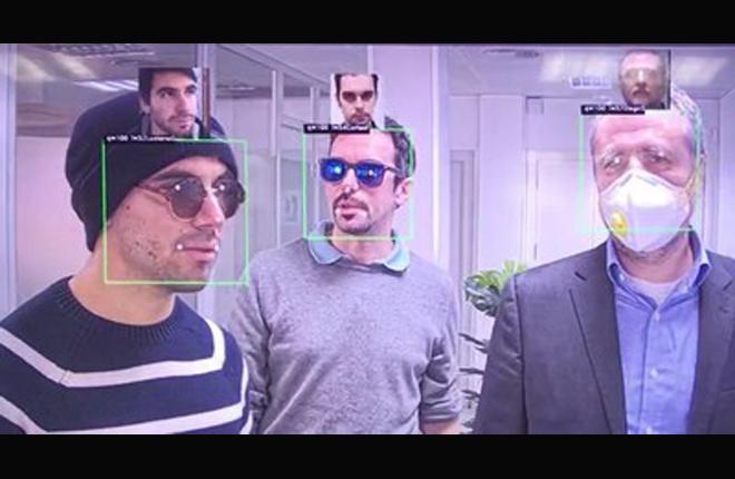 Herta lanza un sistema de reconocimiento facial para el sector del juego